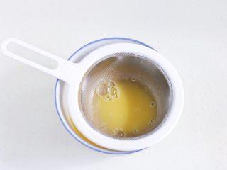 蛤蜊蒸蛋,蛋液过筛一次。