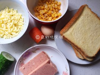 快手早餐 杂蔬芝士吐司盏,食材