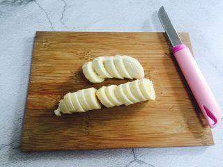 芒果香蕉奶昔,切片