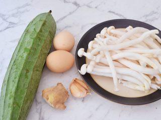 鸡蛋丝瓜汤,准备好材料