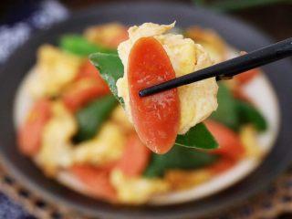 青椒火腿肠炒鸡蛋,图二
