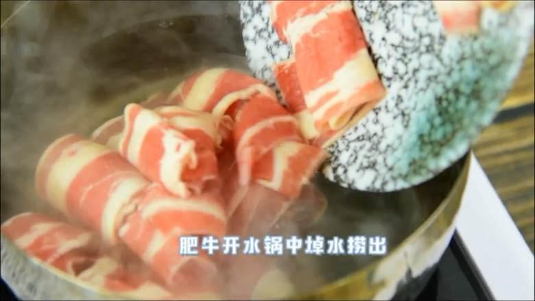 夏天吃点酸酸甜甜的才开胃,肥牛开水锅中焯水捞出。