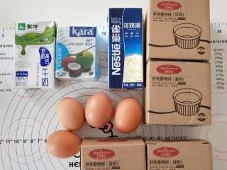 椰奶布丁,1、材料备齐,鸡蛋打散备用,不用打发呦。