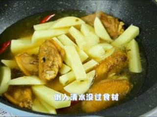 我发现土豆不管跟什么肉一起炖都特别香,倒入清水没过食材。