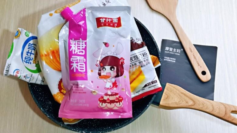 无油低脂~奶香松饼,准备所需食材及工具,不粘平底锅,铲子,糖霜,细砂糖,低粉,<a style='color:red;display:inline-block;' href='/shicai/ 702'>泡打粉</a>。