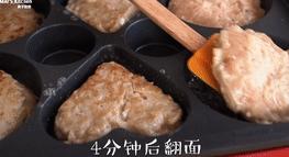 鲜香可口的【香煎藕饼】好吃极了,烘烤4分钟后翻面。