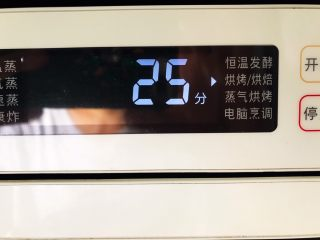 香蕉飞饼卷,180°,25分钟