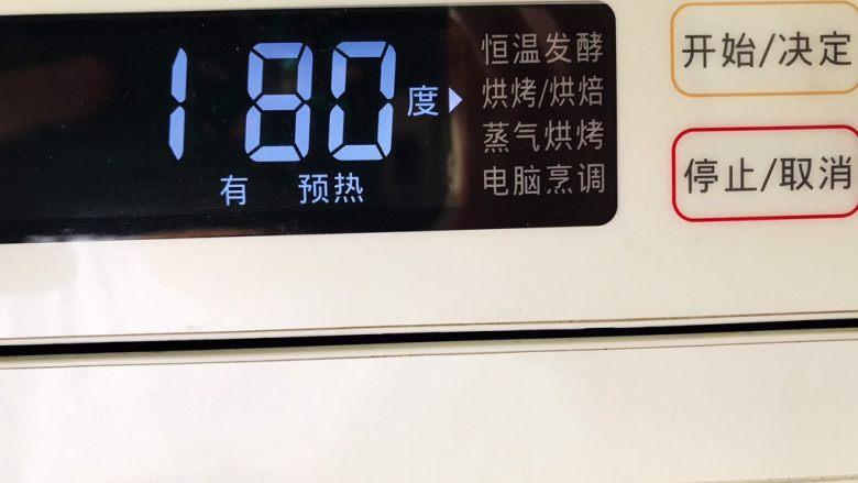 香蕉飞饼卷,烤箱180°预热