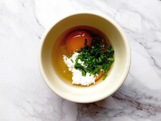 胡萝卜牛肉蛋饺,两个鸡蛋打入碗内,加入切碎的葱花,倒入一点玉米淀粉(加淀粉是为了蛋皮不容易破),一点盐