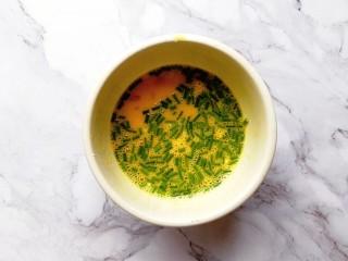 胡萝卜牛肉蛋饺,搅拌均匀