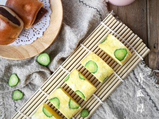 酷夏里的小清新——青瓜厚蛋烧,成品。