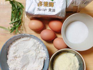 迷迭香玛芬蛋糕(制作耗时最短),准备好食材,黄油、鸡蛋、低筋面粉、奶粉、牛奶、白糖、迷迭香、泡打粉、盐。
