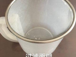 宋小助芒果班戟,过滤