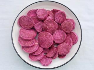 紫薯燕麦塔~,紫薯切片。