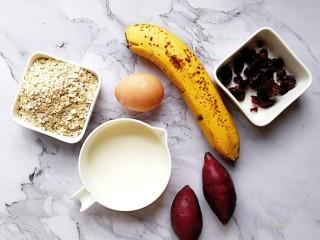 奶香紫薯烤燕麦,准备好所需的食材