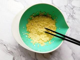 奶香紫薯烤燕麦,搅拌均匀