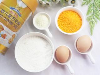 黄金米粉球,食材①米粉100g ② 鸡蛋2个 ③澳优能立多G4奶粉2勺 ④面包糠50g。