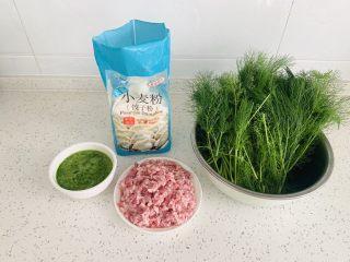 猪肉茴香馅儿饺子🥟,准备材料