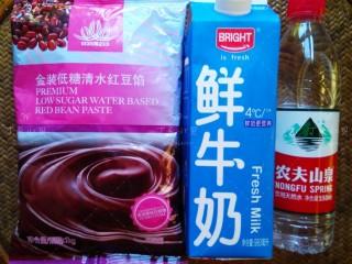 健脾补血之红豆牛奶冻糕(寒天粉版快手简易),基础原材料三件套