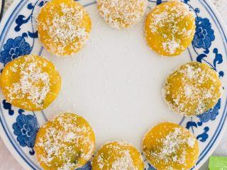 椰蓉黄金饼
