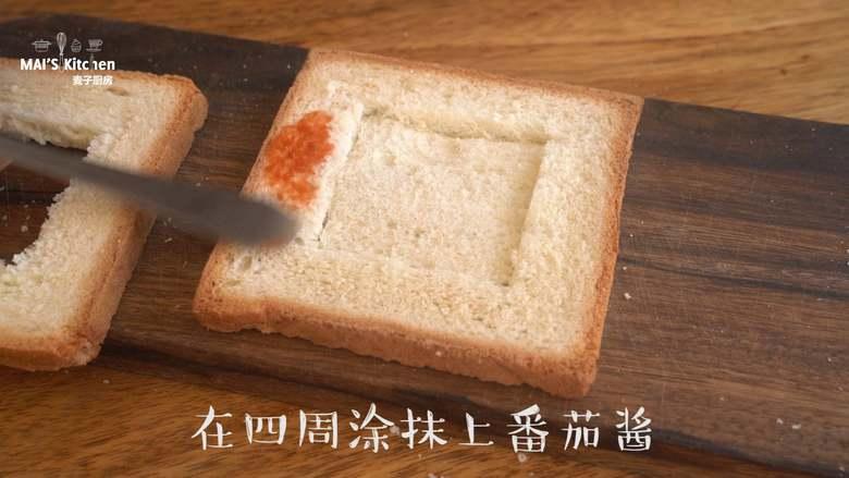 【窝蛋芝士吐司】营养又美味的懒人早餐!,在吐司四周涂抹<a style='color:red;display:inline-block;' href='/shicai/ 699'>番茄酱</a>或其他果酱