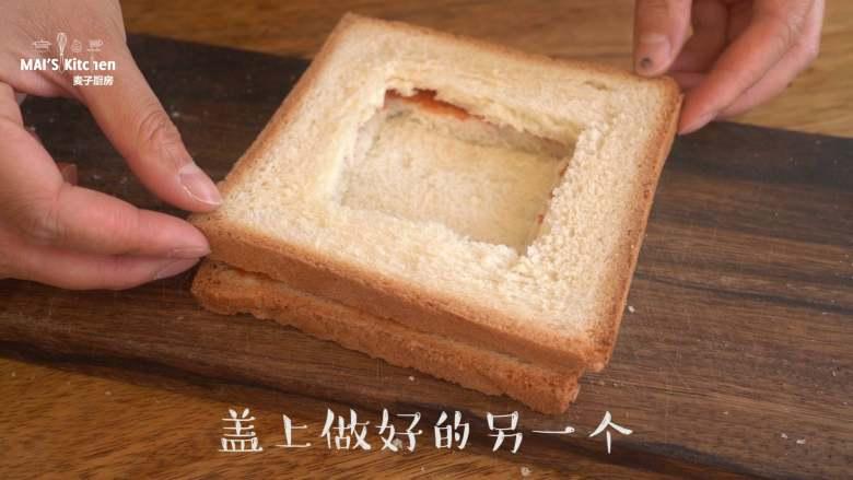 【窝蛋芝士吐司】营养又美味的懒人早餐!,盖上另一片吐司片