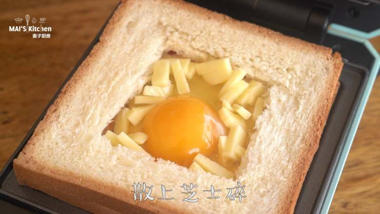 【窝蛋芝士吐司】营养又美味的懒人早餐!,在蛋白上撒上<a style='color:red;display:inline-block;' href='/shicai/ 61855'>马苏里拉芝士</a>,盖上上盖