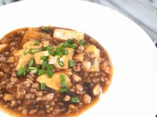 很好吃的家常下饭菜,香菇肉末豆腐,拌饭也很好吃哦~