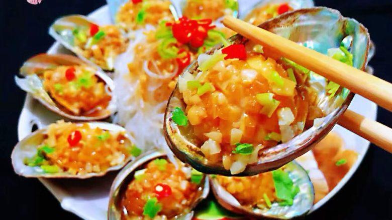 蒜蓉粉丝蒸鲍鱼,鲍鱼肉肉入口鲜嫩味美混搭着粉丝一起吃那就是一个绝配噢