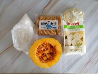 南瓜糯米夹心饼,准备好所有食材,南瓜、饼干、糯米粉、面粉,白芝麻
