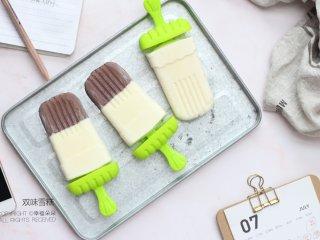 巧克力双色雪糕,赶紧清凉一夏吧~