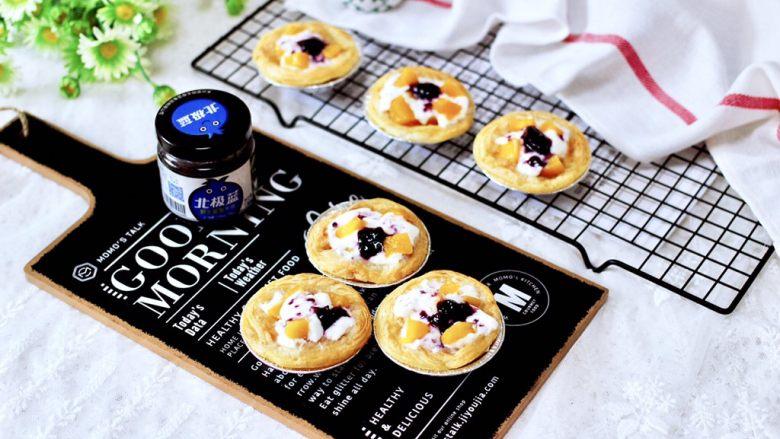 蓝莓黄桃酸奶蛋挞,成品一
