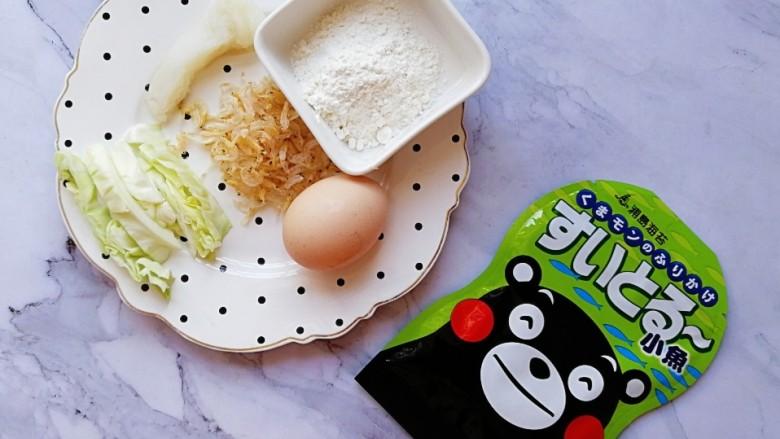 卷心菜鳕鱼虾皮蛋饼,准备好所需的食材