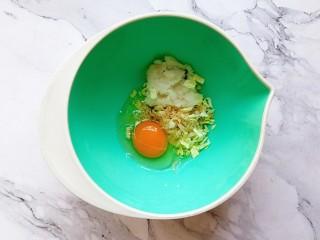 卷心菜鳕鱼虾皮蛋饼,将虾皮、卷心菜、鳕鱼和鸡蛋倒入一个大碗内