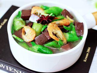 丝瓜虾干炖猪血,鲜美无比又营养丰富的丝瓜虾干炖猪血出锅咯。