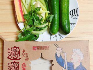 陕西油泼面(油泼裤带面),准备好食材。水果黄瓜、水果胡萝卜、芹菜、葱蒜、香菜、裤带面、肉丁。