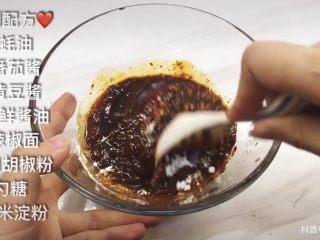 鸡翅焖锅,耗油、番茄酱、黄豆酱、海鲜酱、辣椒面、白胡椒粉、白糖、玉米淀粉 调汁