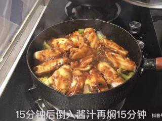 鸡翅焖锅,出锅