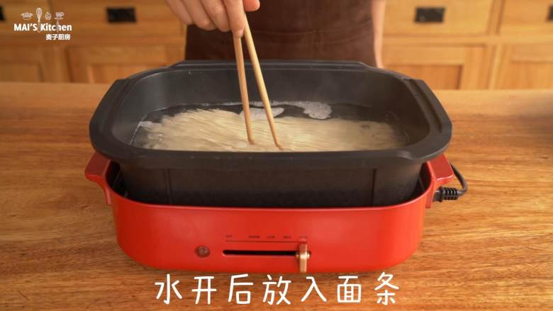 【面条窝蛋饼】让你的早餐有趣又好吃,美食锅将水煮开后,放入面条煮熟