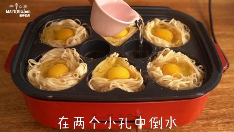 【面条窝蛋饼】让你的早餐有趣又好吃,在多功能烤盘中间的小孔中倒入清水,盖上上盖