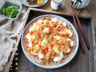 蒜蓉粉丝蒸鱼片,出锅趁热撒上葱绿。