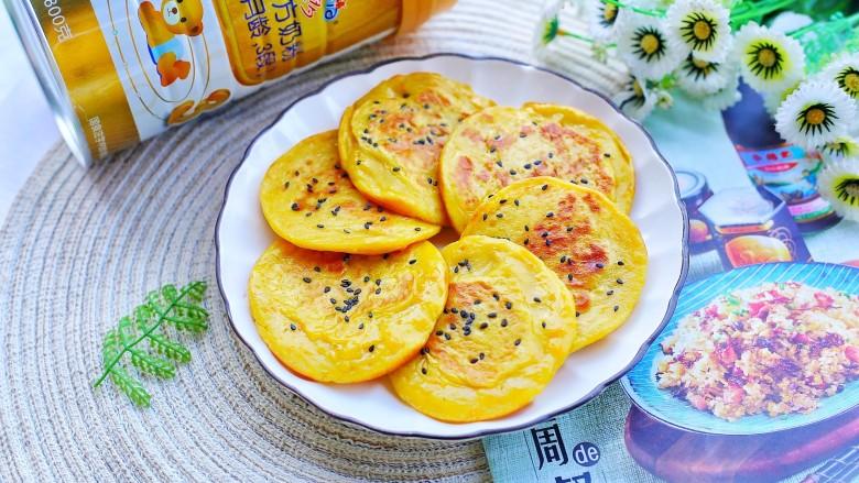 奶香南瓜饼,好吃到停不下来。