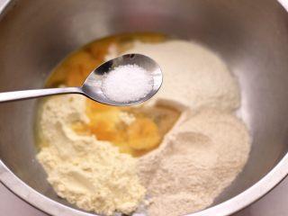 鹌鹑蛋全麦玉米面薄饼,这个时候加入盐。