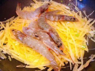 海虾炒土豆丝,土豆炒至微微变色放入海虾