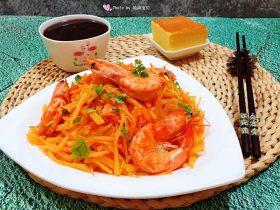 海虾炒土豆丝