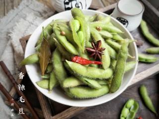 香辣毛豆,按囡姐这方子做出来的香辣毛豆颜色特别清爽好看呀。