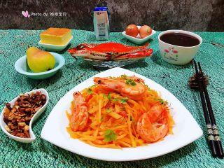 海虾炒土豆丝,丰盛的早餐是开启幸福一天的原动力