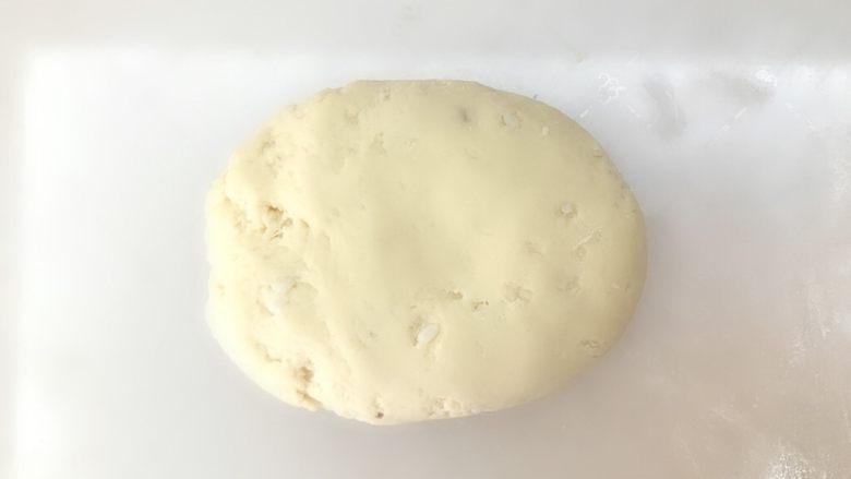 山药小饼,揉成稍微软点的面团