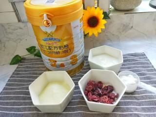 最健康的小零食!酸奶牛乳糖!,准备好所有的食材。