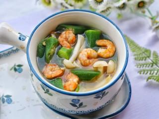 秋葵虾仁菌菇汤